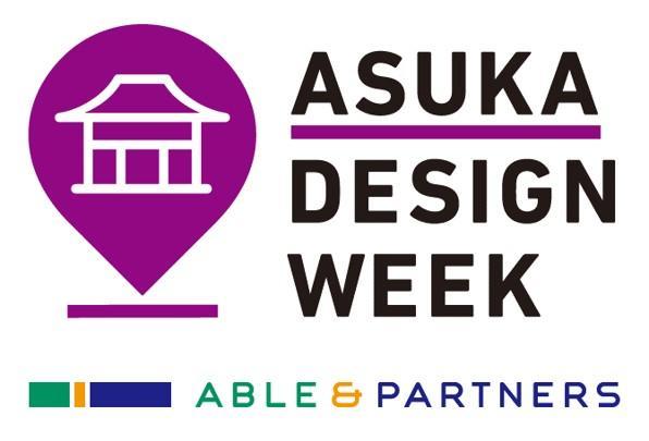 ASUKA DESIGN WEEKロゴ.jpg