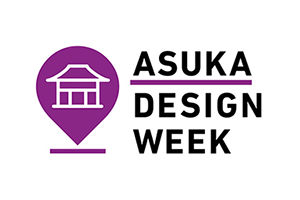 ASUKA DESIGN WEEKロゴ画像