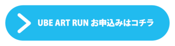 run entry.png