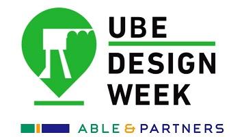 UBE DESIGN WEEKロゴ画像
