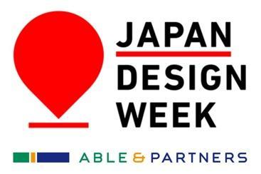 JAPAN DESIGN WEEK in Milanoロゴ画像