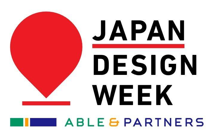 japandesignweek_logo.png.jpg