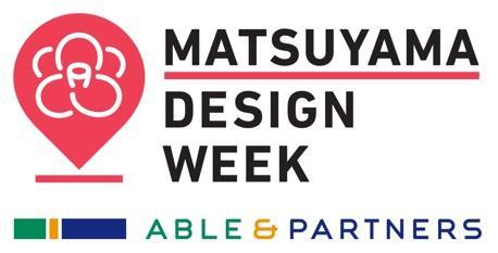 MATSUYAMA DESIGN WEEKロゴ画像