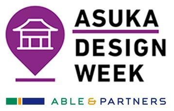 ASUKA DESIGN WEEKロゴ画像