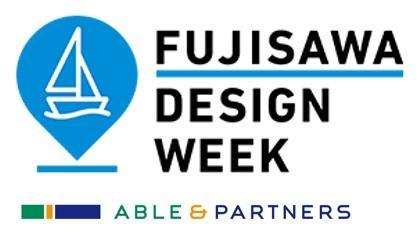 FUJISAWA DESIGN WEEKロゴ画像