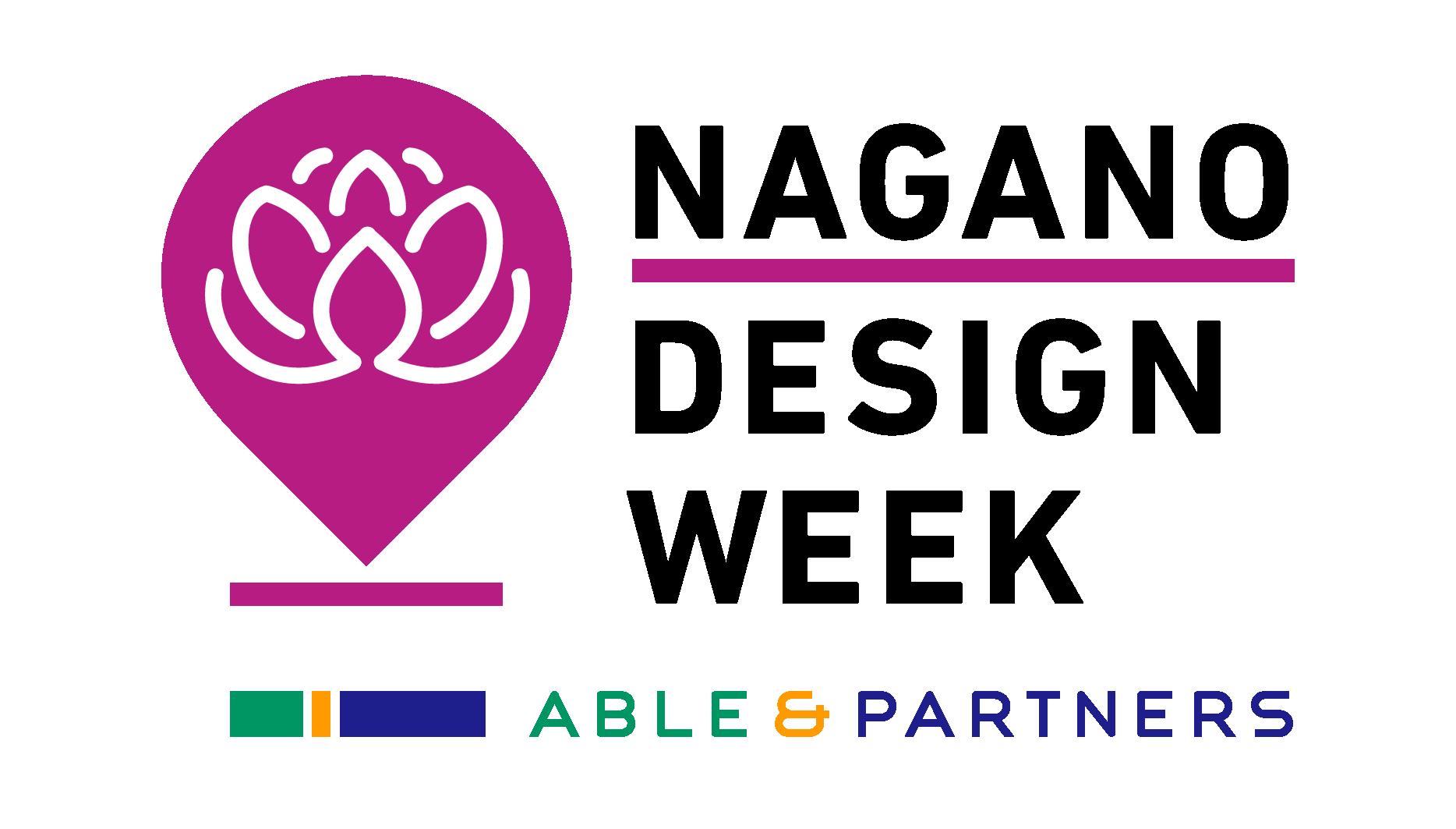 nagano_DW_logo.png